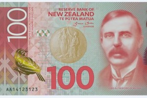 "The country's new notes feature ""sophisticated anti-counterfeiting technology."""