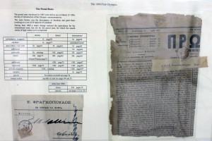 Another exhibit looks at the postal rates of the first Olympics, held in