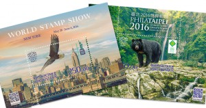 KEP also issued a World Stamp Show souvenir sheet (left).