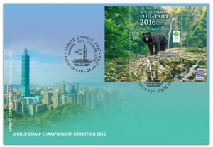 KEP also issued this first-day cover.