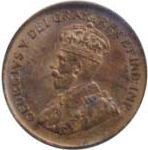 Canada 1931 1 Cent – George V  Coin  (Small) Obverse