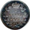 Canada 1885 5 Cents – Victoria Coin Reverse