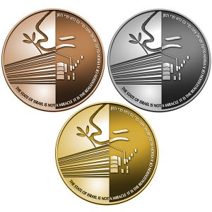 Clockwise from top left: The three-medal set includes bronze, silver and gold medals. The reverse design (shown above) states 'THE STATE OF ISRAEL IS NOT A MIRACLE IT IS THE REALIZATION OF A VISION'.
