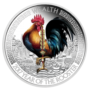 This 'Wealth' coin is part of the