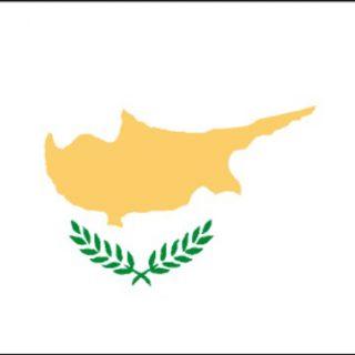 cyprus repullic flag