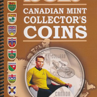 2017CanadianMintCoins